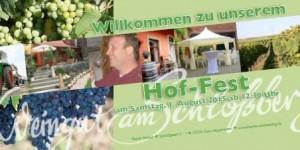 Hoffest2015